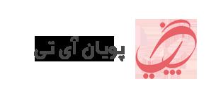 Pouyanit Logo